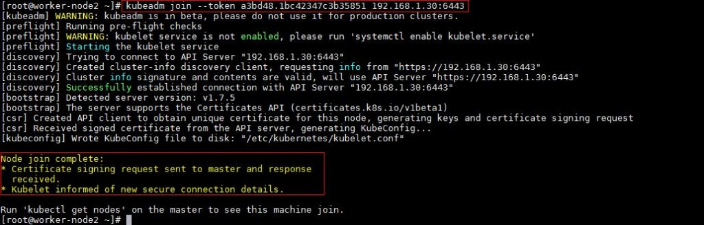 kubeadm-join-node2